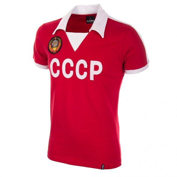 UdSSR (CCCP) Trikot 80er Jahre