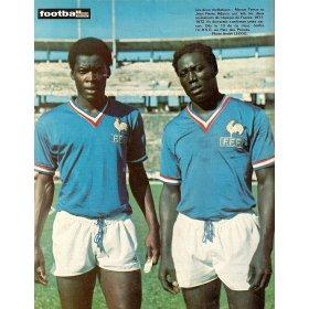 Frankreich 1971 retro Trikot