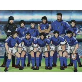 Japanische Auswahl Trikot – Captain Tsubasa
