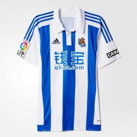 Real Sociedad vintage trikot 2015-2016